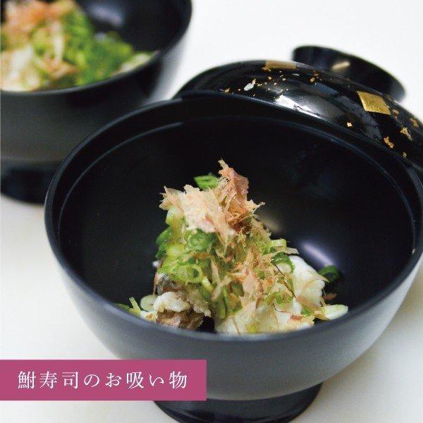 ふな寿司|orite|07