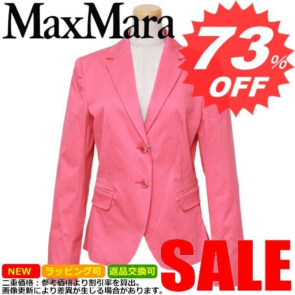 最適な価格 マックスマーラ ウィークエンド レディース ジャケット MAXMARA WEEKEND 50411037000 TELA 1 PINK 322 サイズ:40 【型式】3500310036231, 大阪のきものやさんだるまや cfbe25e7