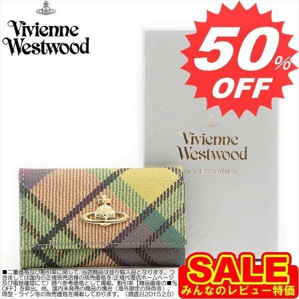特別セーフ ヴィヴィアンウエストウッド Vivienne Westwood 720 MAC MILLAN DERBYキーケース グリーン×マルチカラー, マルモリマチ 32003681