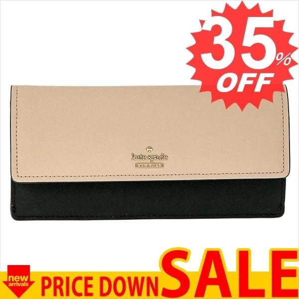 【高知インター店】 ケイトスペード 財布 財布 長財布 KATE SPADE PWRU5532 23,760 比較対照価格 23,760 比較対照価格 円, possible:ac940809 --- fresh-beauty.com.au
