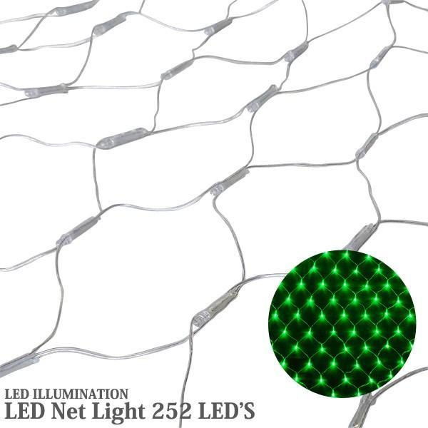 ネットライト 252球 緑 常点 クリアコード