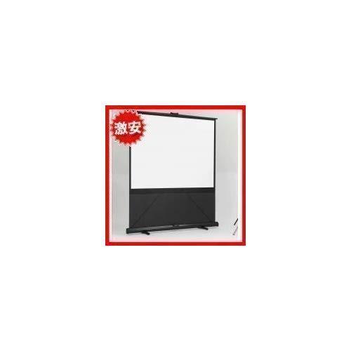 最高の GFP-80HDW フリーストップ機構付き床置き自立型スクリーン 幕面ホワイトマット仕様 80型ハイビジョンサイズ, 和と洋の快適生活【着楽屋】:b41fa705 --- file.aperion.it