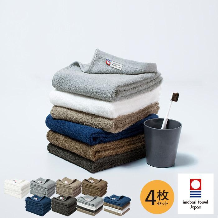 コスパ最強!タオルのまとめ買いが安い!普段使いにおすすめのタオルセットを教えて