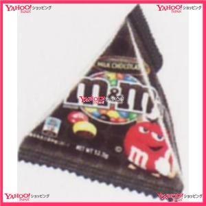13.5G M&MS ミニミルクチョコレート
