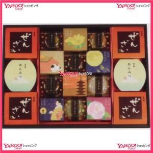 1箱 和菓子の彩WIR−35