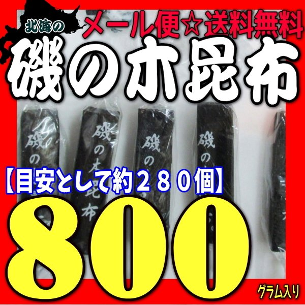 4901100100800ma