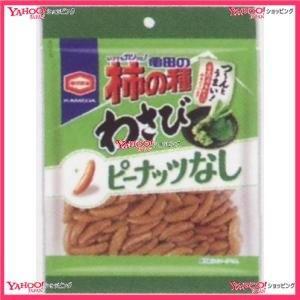115G 亀田の柿の種わさび100%