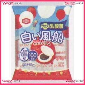 18枚 白い風船チョコクリーム
