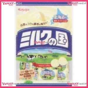 125G Aミルクの国
