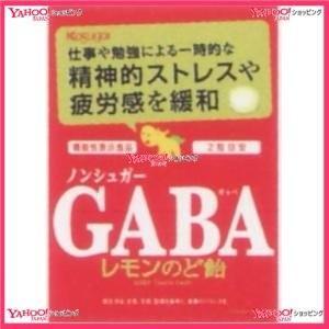 44G ノンシュガーGABAレモンのど飴