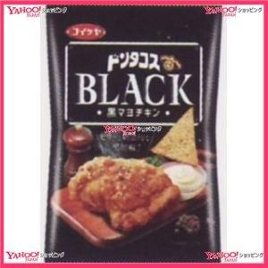 58G ドンタコスBLACK黒マヨチキン
