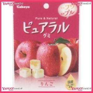 45G ピュアラルグミりんご