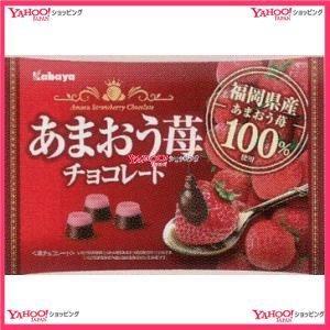 155G あまおう苺チョコレート