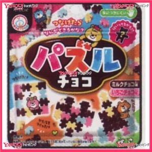 23G カラフルパズルチョコチョコ味+いちご味