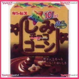 220G しみチョココーン大箱
