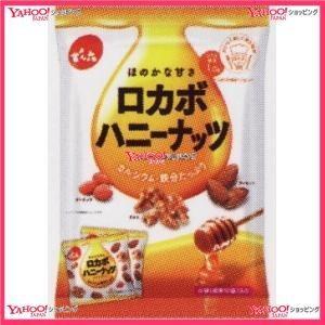 小袋ロカボハニーナッツ