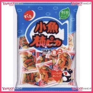 130G 小魚柿ピカ