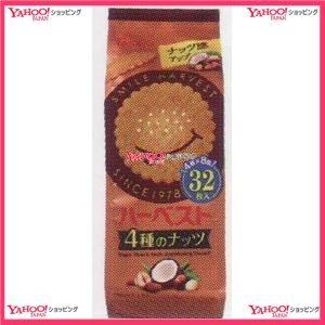 8包 ハーベスト4種のナッツ