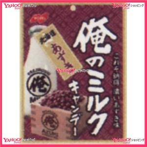 80G 俺のミルク北海道あずき