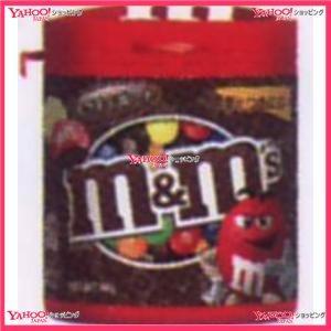 90G M&MSボトルミルクチョコレート