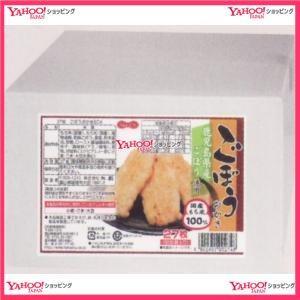 27枚 ごぼうおかきBOX