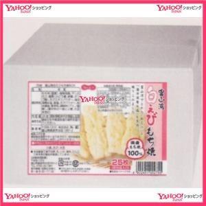25枚 富山湾白えびもち焼BOX