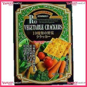 5枚X6 10種類の野菜クラッカー