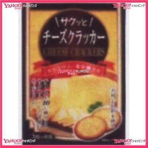 3枚X8 サクッとチーズクラッカー