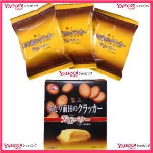 17GX3袋 極上あたり前田のクラッカー芳醇バター