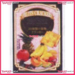 4枚X5袋 10種類の果物クラッカー