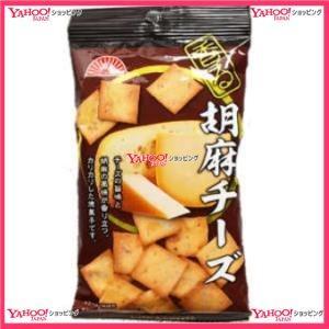 38G 胡麻チーズ