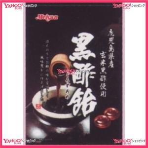 79G 黒酢飴