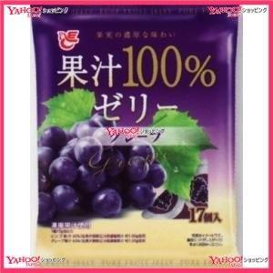 15GX17個 果汁100%ゼリーグレープ