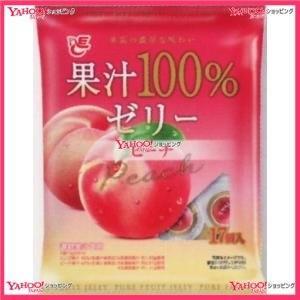 15GX17個 果汁100%ゼリーピーチ