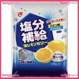 15GX22個 塩分補給塩レモンゼリー