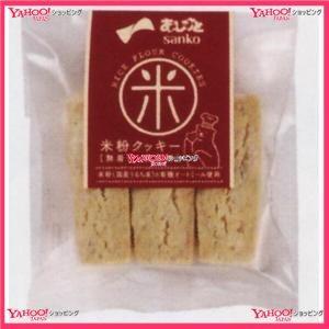 6本 米粉クッキー