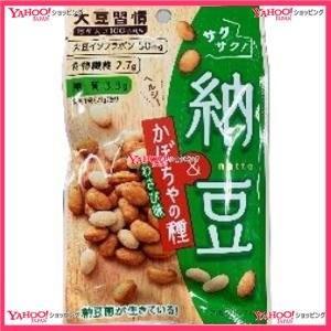 21G 大豆習慣サクサク納豆&かぼちゃの種わさび