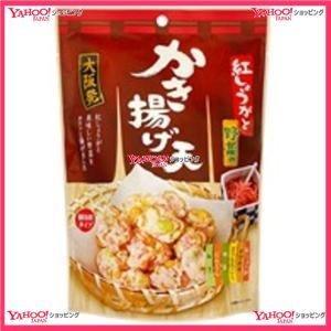 紅生姜と野菜のかき揚げ天