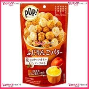 POP!ふじりんごバター&シーソルト
