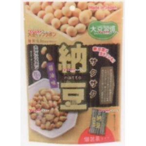 8袋 大豆習慣 サクサク納豆