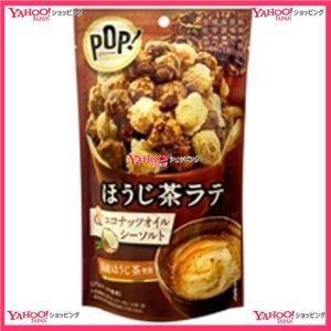 45G POP!グルメポップコーンほうじ茶ラテ&シーソルト