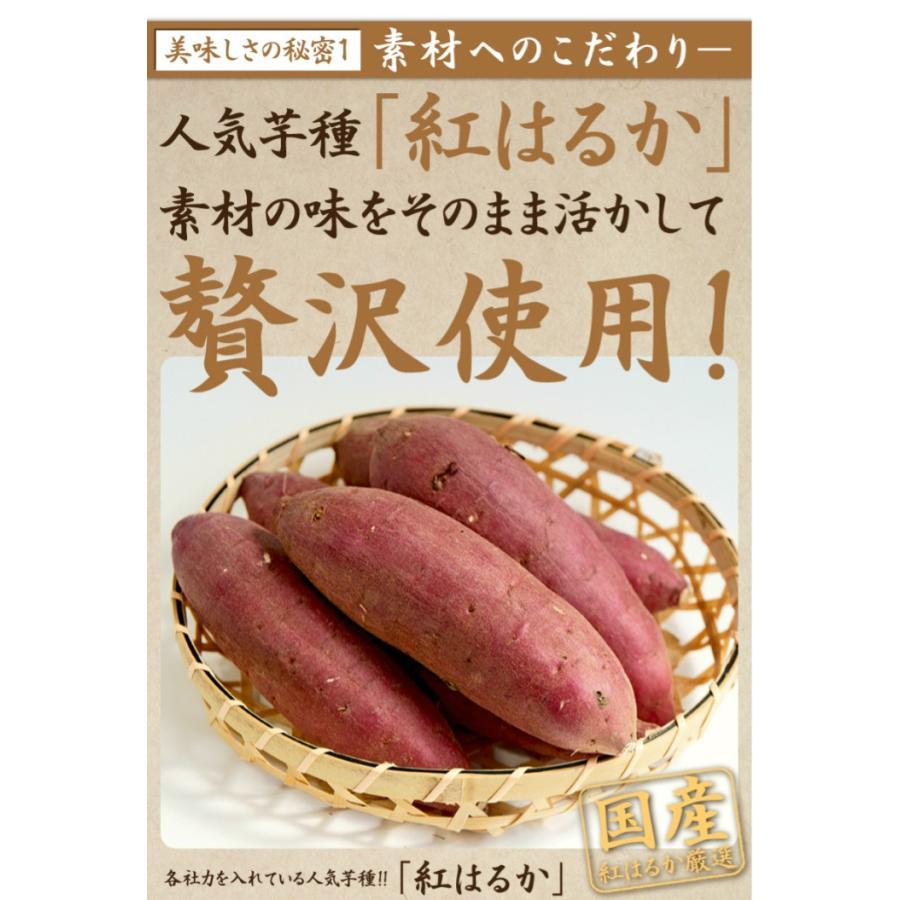 ダイエット サツマイモ