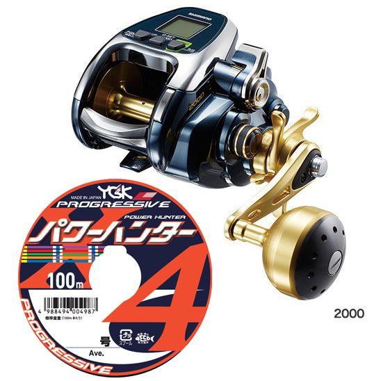 【送料無料】 シマノ(shimano) 18 ビーストマスター 2000 PE3号500mセット!(よつあみパワーハンター プログレッシブ) 電動リールに糸を巻いてお届けします!