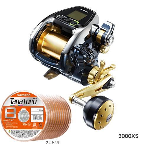 送料無料 シマノ shimano ビーストマスター3000XSスピードモデル PEライン4号400mセット シマノ タナトル8