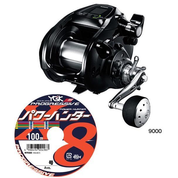送料無料 シマノ shimano フォースマスター9000 PEライン8号900mセット よつあみパワーハンター プログレッシブ