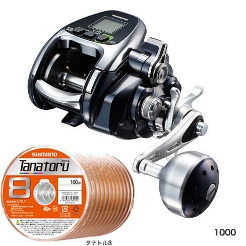 送料無料!! シマノ shimano 2016 フォースマスター 1000 PEライン5号200mセット! シマノ タナトル8 電動リールに糸を巻いてお届けします!