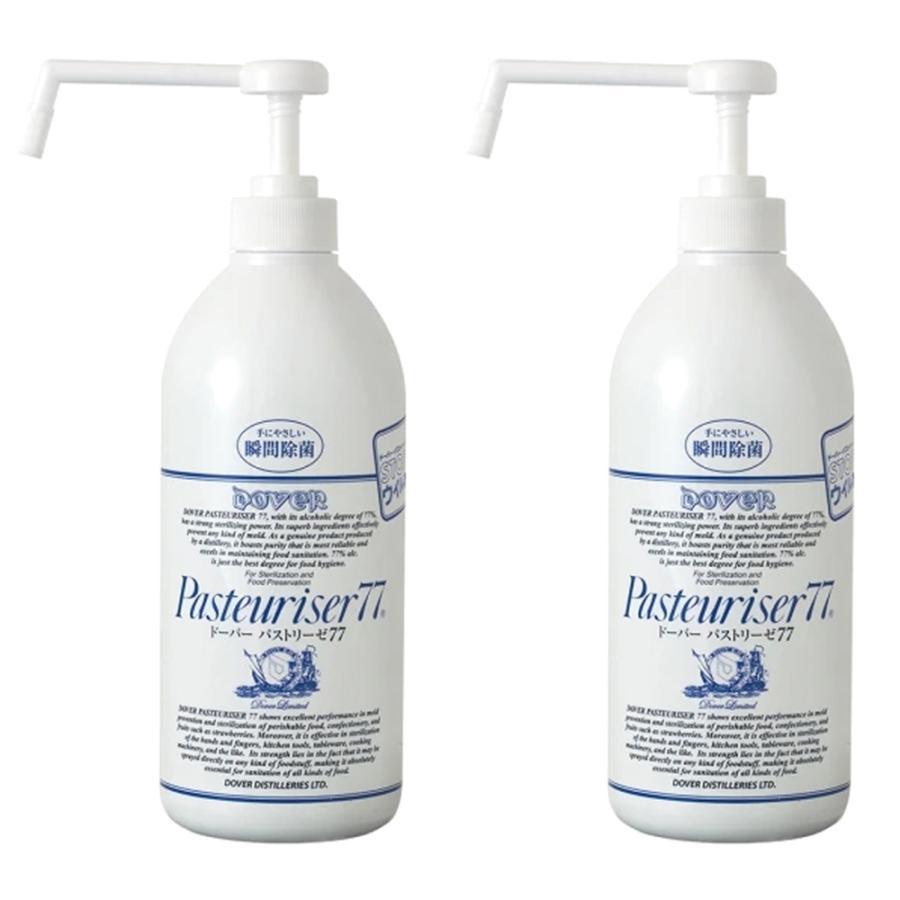 2本まとめ買い パストリーゼ77 800ml 置き型 ポンプボトル ドーバー パストリーゼ|osakayasan