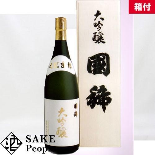 國稀 大吟醸 1800ml 木箱 [[箱付]日本酒]