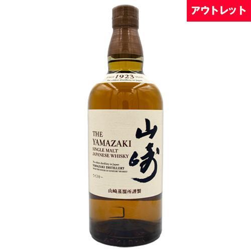 ウイスキー 山崎 NV 700ml アウトレット 国産ウイスキー whisky 限定モデル 返品送料無料 サントリー ボトルのみ