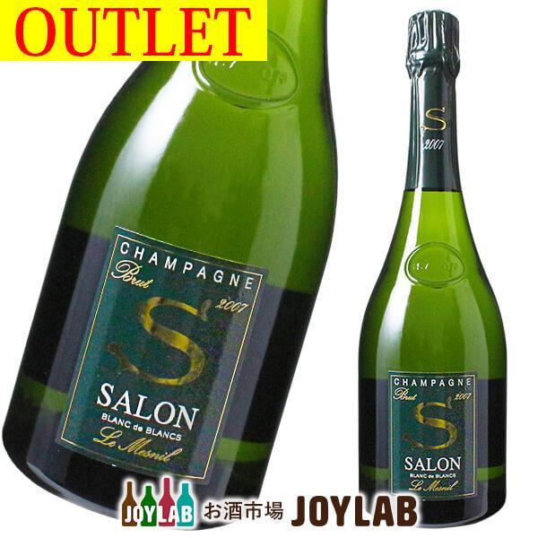 サロン シャンパン
